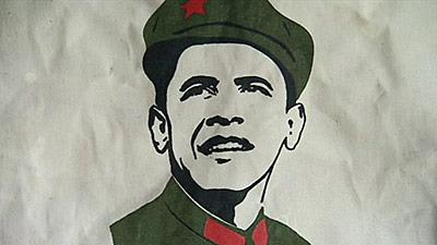 Mao Tse Obama! http://z6.co.uk/dqx7p9 >>