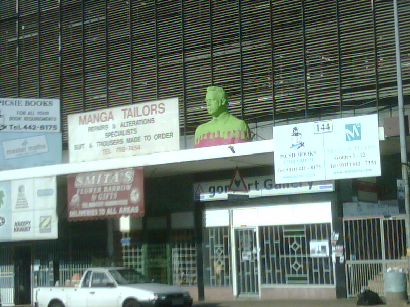 the PINK bust is now GREEN (kinda!!!)