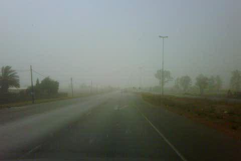 The amount of dust in the air today is just HACHOOOoooo…!!!